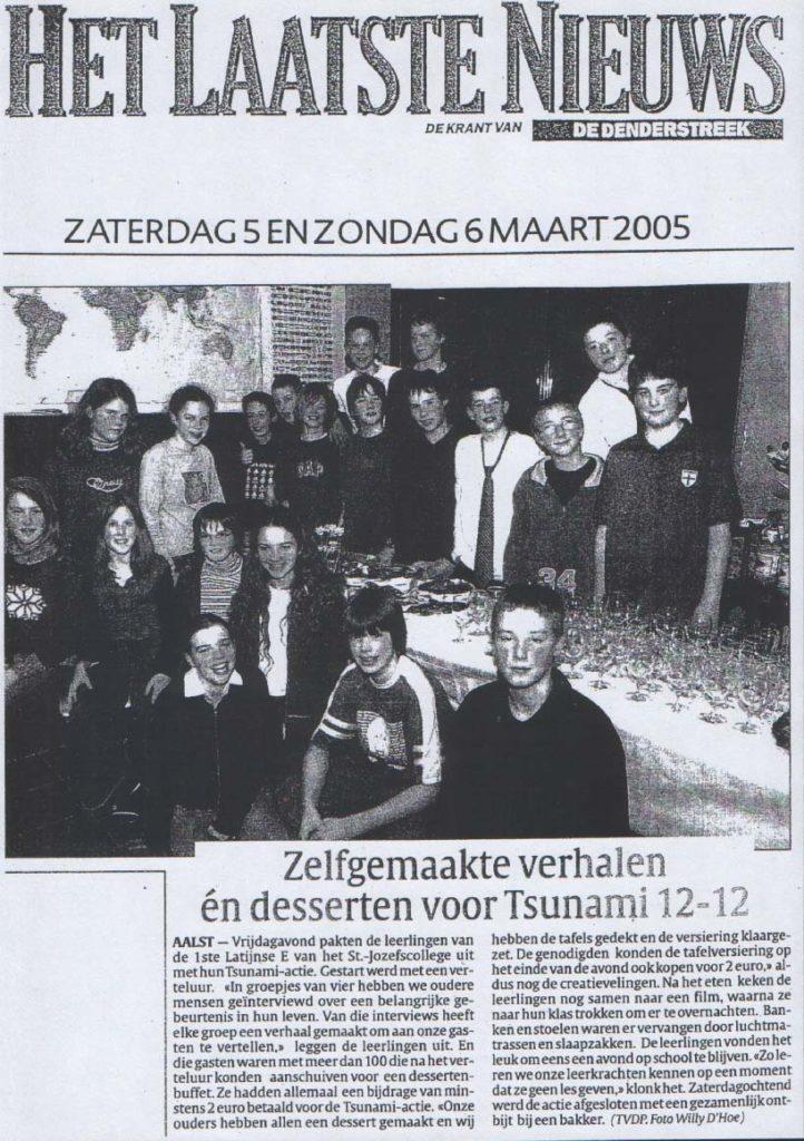 5maart2005
